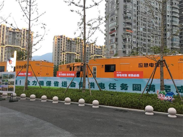 《浙动租赁》助力福建第十六届运动会